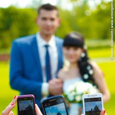 Wedding photographer Anton Gidrovich (antongidrovich). Photo of 30.07.2015
