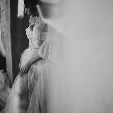 Wedding photographer Anastasiya Klubova (nastyaklubova92). Photo of 21.11.2017