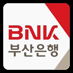 BNK부산은행 굿뱅크개인