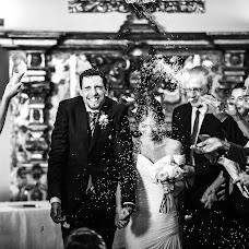 Fotógrafo de bodas Dimitri Voronov (fotoclip). Foto del 06.05.2017