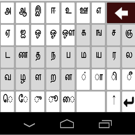 Tamil Keyboard - Apps on Google Play