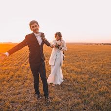 Wedding photographer Darya Maslyuk (MaslyukDarya). Photo of 08.11.2016