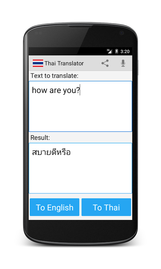 Line thai translator-9508
