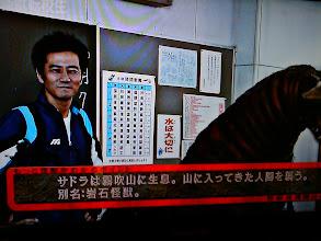 Photo: Ultraman Zone - Humor sketches TV program
