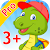 Preschool Adventures-1 Pro file APK for Gaming PC/PS3/PS4 Smart TV