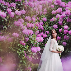 Wedding photographer Elena Yurshina (elyur). Photo of 30.06.2015