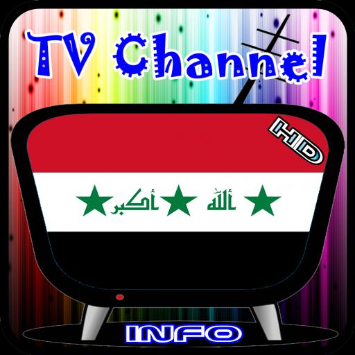 Info TV Channel Iraq HD