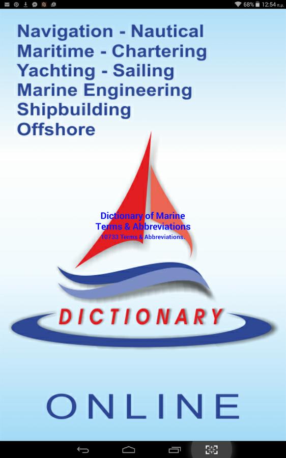 Λεξικό Ναυτικών Ορων - στιγμιότυπο οθόνης