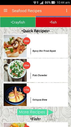 シーフード料理レシピ