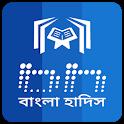 Bangla Hadith (বাংলা হাদিস) icon