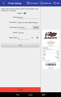 Retail POS System - Point of Sale Screenshot