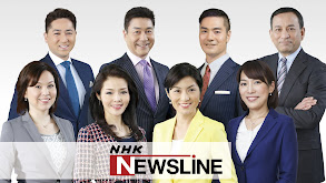 NHK Newsline thumbnail