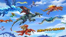 ハングリードラゴン (Hungry Dragon™)のおすすめ画像3