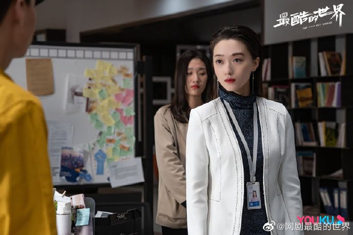 The Coolest World China Drama