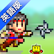 Ninja Village - Androidアプリ