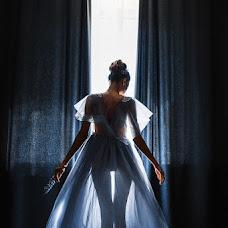 Wedding photographer Alena Chumakova (Chumakovka). Photo of 04.06.2018