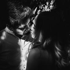 Wedding photographer Grecia Goss (Gossfotografia). Photo of 28.03.2018