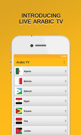 Download Arabic Tv,Live Tv : Mobile Tv Google Play softwares