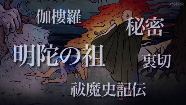 動畫:《青之驅魔師》加藤和惠原作(集英社連載)