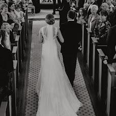 Wedding photographer Lovise Gard (fotogard). Photo of 14.05.2019