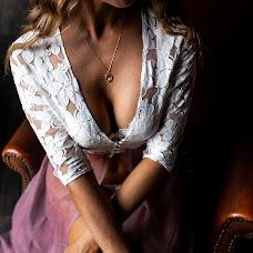Huwelijksfotograaf Katerina Platonova (sescar). Foto van 01.12.2018