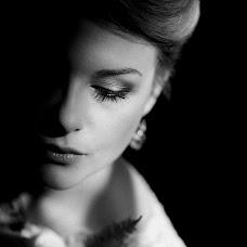 Wedding photographer Natalya Savtyra (owlgirl). Photo of 09.04.2016