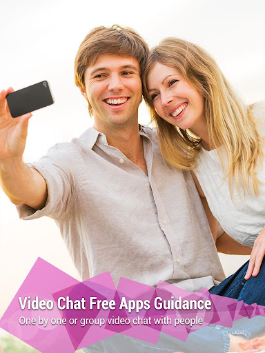 视频聊天程序免费指导