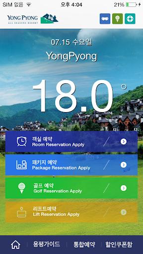 YongPyopng Resort