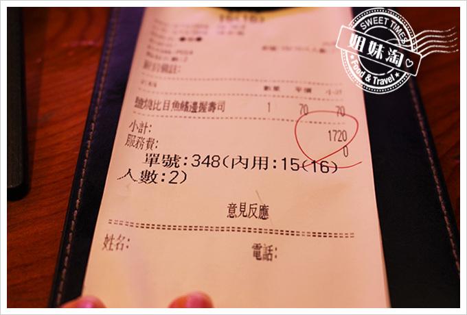 台中鵝房宮 帳單