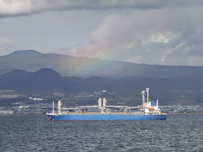 Photo: near Hakodate
