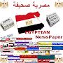 Egyptian NewsPaper