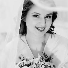 Wedding photographer Yuliya Givis (Givis). Photo of 11.04.2017