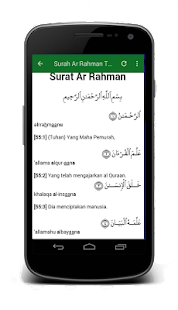 Surat Ar Rahman Mp3 Download - náhled