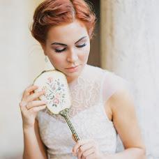 Wedding photographer Kseniya Bunec (Keniya). Photo of 08.01.2017