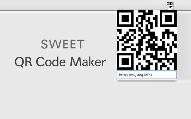 Sweet QR Code Maker