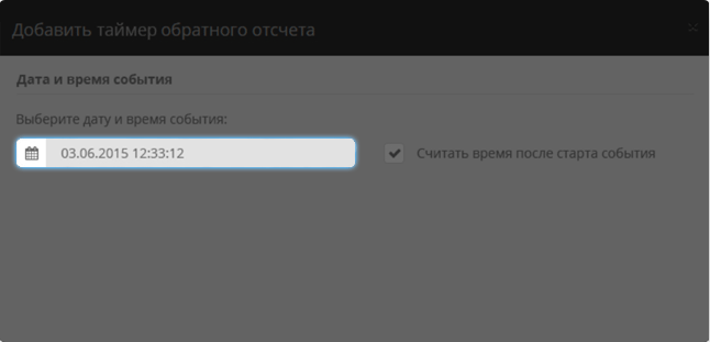 http://prob2b.biz/themes/prob2b/public/site/img/instructions/backtime2.png