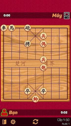 Cu1edd Tu01b0u1edbng Khu00f3 Nhu1ea5t - Co Tuong Offline (no online) 2.4.3 screenshots 7