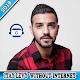 מוסיקה ללא אינטרנט - איתי לוי - Itay Levy 2019 Download on Windows