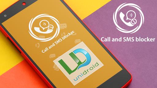 玩免費工具APP|下載通话和短信拦截 app不用錢|硬是要APP