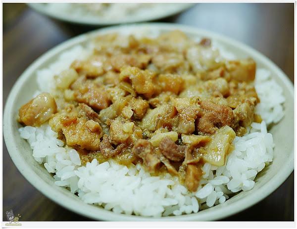 無名魯肉飯 雞魯飯