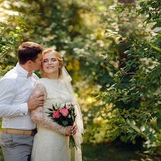 Wedding photographer Marina Yacuk-Andreychenko (MARskaya). Photo of 19.07.2017
