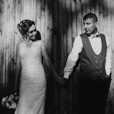Wedding photographer Denis Misiyuk (karab13v). Photo of 22.08.2018