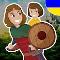 Казки українською мовою icon