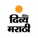 Divya Marathi: Latest Local News & Free Epaper icon