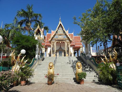 Wat Sakae