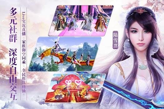 诛仙手游-Efun独家授权新马版