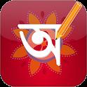Bengali Editor Bengali Pride icon