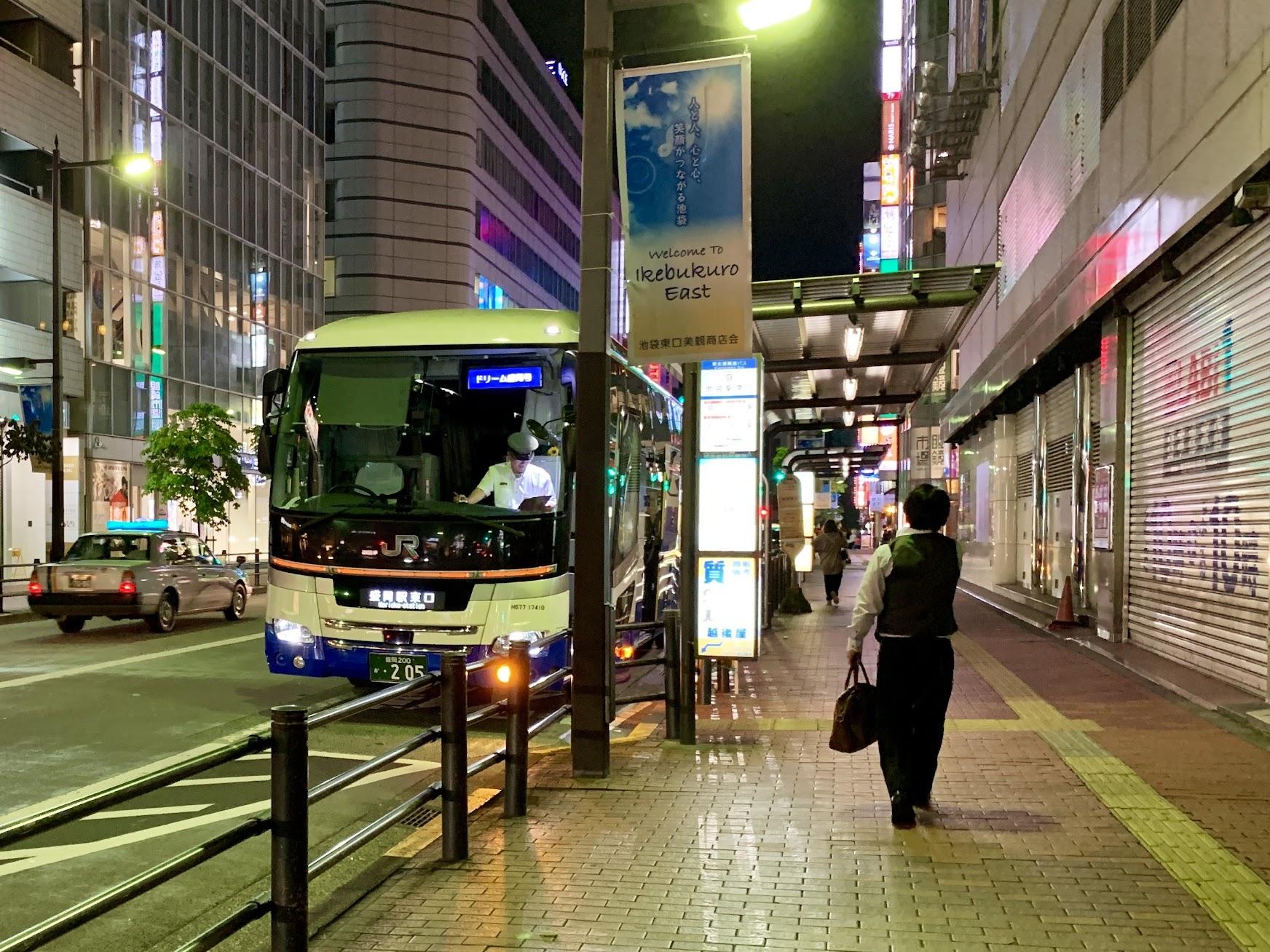 ドリーム盛岡3号に乗ってきました(東京発盛岡行夜行バス)