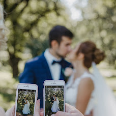 Wedding photographer Yuliya Zaruckaya (juzara). Photo of 01.10.2018