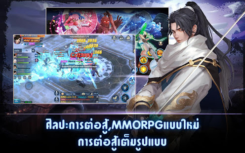 How to hack CLANS:แต่ปางก่อน for android free